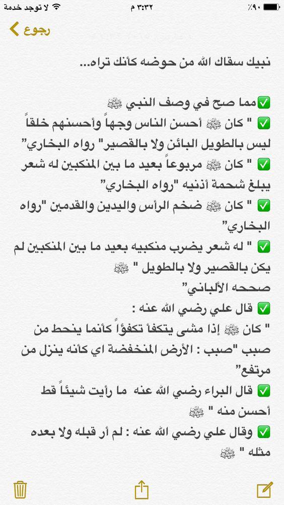 اللهم صل وسلم وبارك على نبينا محمد ١