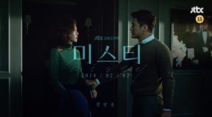 Download Drama Korea Misty (2018) Subtitle Indonesia