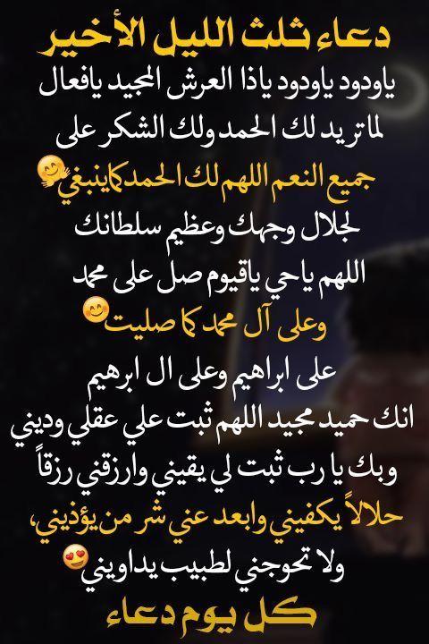 Nasser Fayad S Islam Beliefs Islamic Quotes Quran Quotes