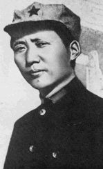 1934: The Long March is a series of military retreats undertaken by the Red Army of the Communist Party of China, the forerunner of the People's Liberation Army, to evade the pursuit of the Kuomintang (Chinese Nationalist Party) army from October 1934 to October 1935. The Long March begins Mao Zedong's ascent to power, whose leadership during the retreat gains him the support of the members of the party.