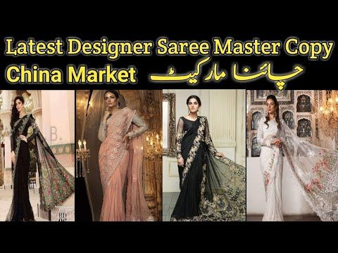 Latest Designer Saree Collection Master Copy In China Market Rawalpindi Beauty Vlogs Youtub In 2020 Saree Designs Latest Designer Sarees Designer Sarees Collection