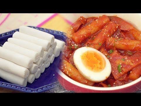 Cara Membuat Tteokbokki Kue Beras Korea Resep Tteokbokki Rice Cake Super Easy Youtube Ide Makanan Makanan Resep