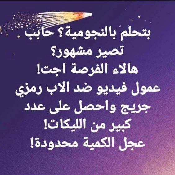 مهم تكون مسيحي مع الأب رمزي جريج Arabic Calligraphy Calligraphy