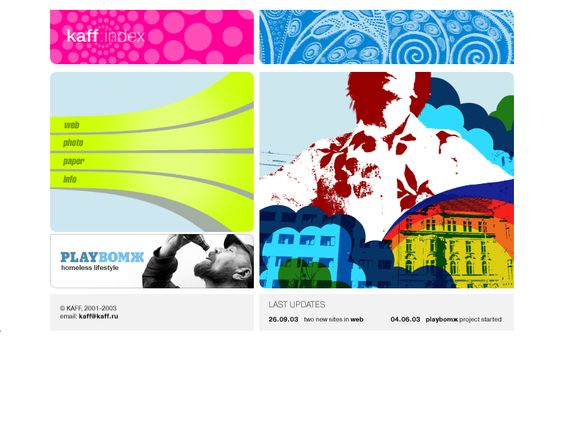 Kaff Website In 2003 With Images Design Museum Web Design