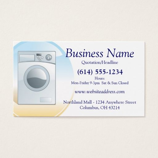 Washer Appliances Business Card Design 2 Business Card Design
