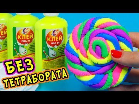 Alina Diy Slime Kak Sdelat Slajm Youtube Diy Slime Fanta Can Fanta