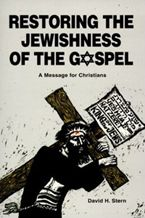 Jewish gospel  a message for Christians