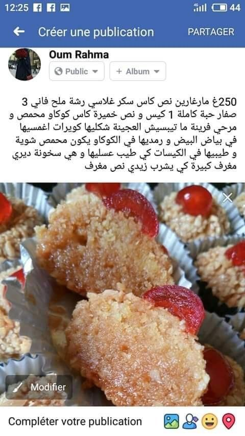 Pin By Mohamed Habibo On Recette Gateau Sec Food Arabic Food Traditional Cakes