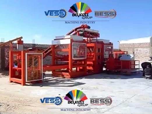 Machine Pondeuse Parpaing Pave Bi Couche Bordure Prs 1000 Semi Automatique Capacite En Paves 700 Metre Carre Capacite En Briques Brique Parpaing Metre Carre