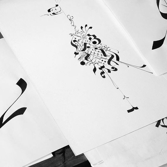 e o som é como esse pássaro #iagomati #calligraphy #art