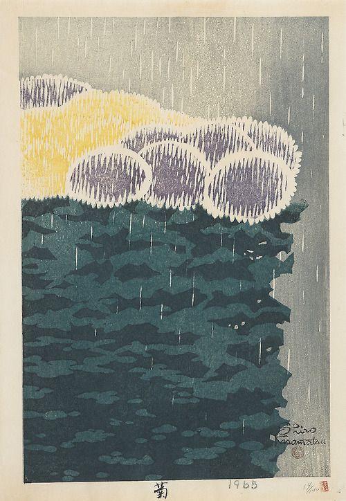 Kiku (Chrysanthemums). Kasamatsu Shiro, 1965. Woodblock print.