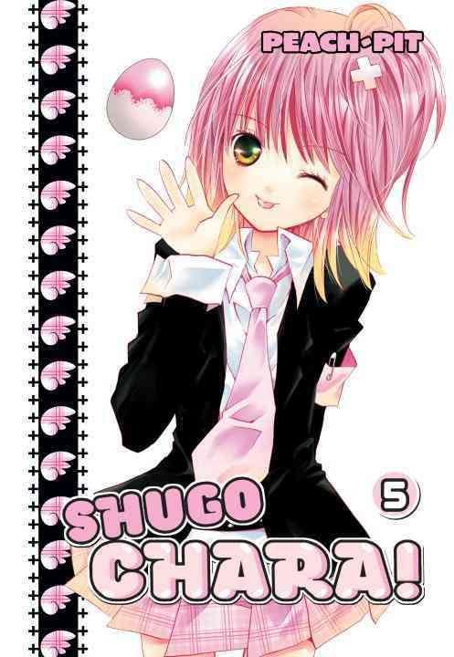 Shugo Chara! 5