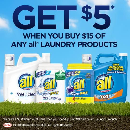 All Laundry Products Offer Get A 5 Walmart Egift Card