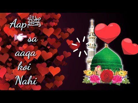 Laa Ilaaha Illallah Best Islamic Whatsapp Status Heart Touching Status Youtube In 2020 Islamic Images Islam Islamic Status
