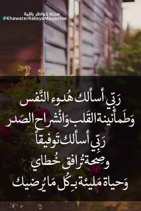 Pin By Kareem Ramadan On I Love Islam My Love Novelty Sign Decor