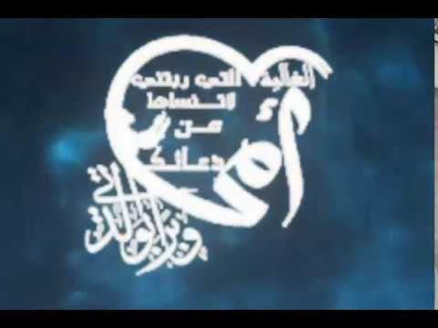 الذي خلقني فهو يهدين القارئ عبدالله الموسى صوت جميل سورة الشعراء دعوة ابراهيم ﷺ Youtube Quran Verses Wise Qoutes Verses
