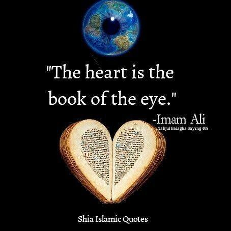 Ya Hussain Quotes In Urdu