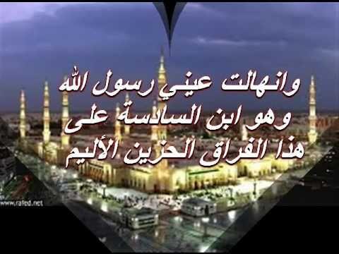 متى توفيت ام الرسول صلى الله عليه وسلم Atl