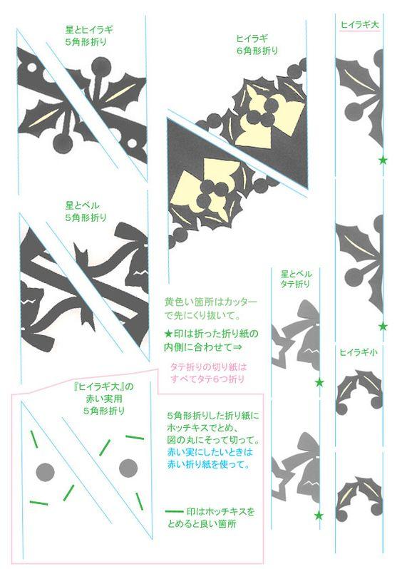クリスマス 折り紙 折り紙 ベル : jp.pinterest.com