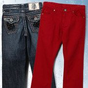 Save up to 65% off on the Request Jeans, Antique Rivet & Laguna event on #zulily today!