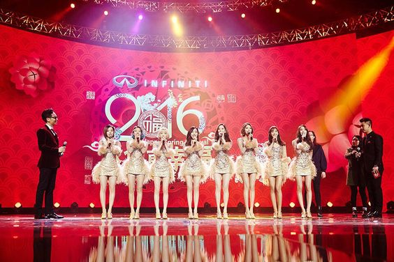 160208 SMTOWN Vryl update 'Spring Festival Gala Evening' In JiangSu China. SNSD