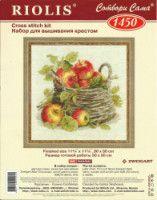 Gallery.ru / Фото #1 - яблоки в корзине - volganka66