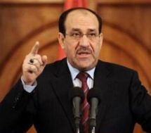 Iraq Prime Minister, Nouri al-Maliki to deliver speech at US Peace Institute - http://www.iraqinews.com/baghdad-politics/maliki-to-deliver-speech-at-us-peace-institute/ - Nouri al Maliki - Politics