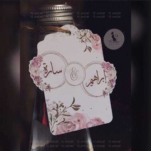 ثيمات و توزيعات تيآمو Te Amo87 Instagram Photos And Videos Birthday Doodle Gifts For Wedding Party Diy Gift Box