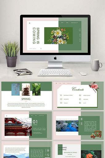 Dark Green Spring Came The Art Brochure Style Ppt Template Powerpoint Pptx Free Download Pikbest Free Powerpoint Templates Download Powerpoint Design Templates Powerpoint Presentation Design