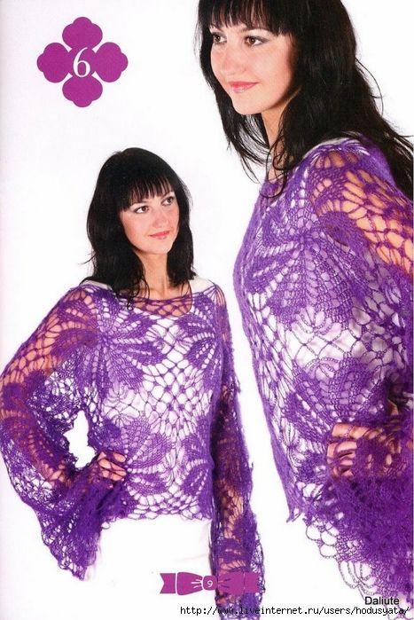 Crochetpedia R.: Damenbekleidung Oberteile mit Muster