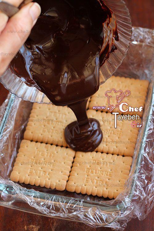 طرز تهیه دسر های یلدا 94 شماره 4 بارک شکلاتی انار Recipe Turkish Desserts Dessert Recipes Persian Food