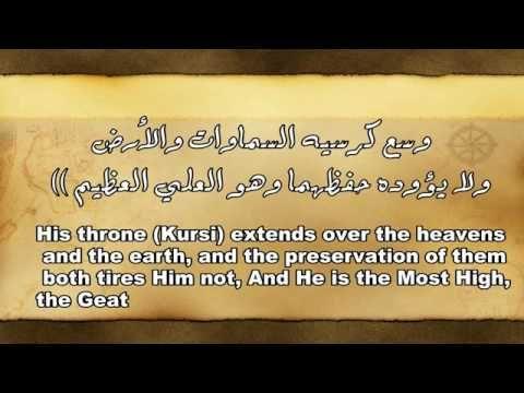 نتيجة بحث الصور عن ايات قرانية بالانجليزية Peace Be Upon Him Reality Allah