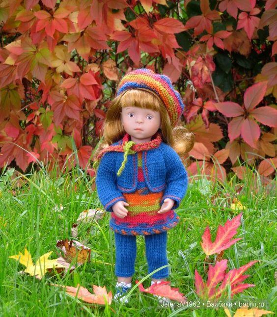 Краски осени. Игровые куклы Käthe Kruse. Minouche / Одежда и обувь для кукол - своими руками и не только / Бэйбики. Куклы фото. Одежда для кукол