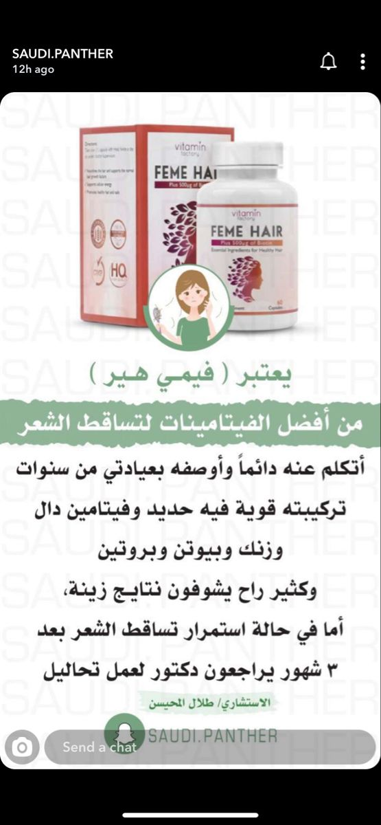 Pin By Hiba Mesha Al On Healthy Life Beauty Care Routine Beauty Skin Care Routine Hair Care