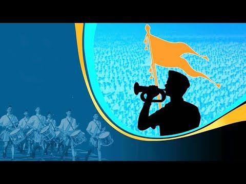 Namaste Sada Vatsale Matribhume | RSS | Akshay Pandya