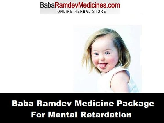 Baba Ramdev Medicine Package for Mental Retardation #SwamiRamdevMedicine