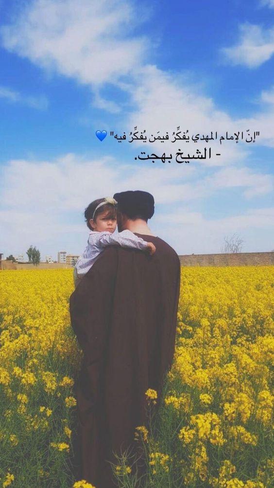 أدركنا يامهدي Karbala Photography Joker Iphone Wallpaper Islam Marriage