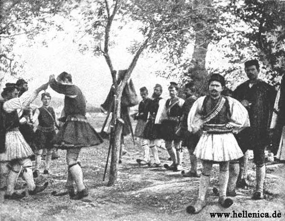 Ευζώνες χορεύουν στην Άρτα, γ.  1897