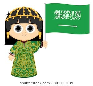 Little Girl Wearing Traditional Dress And Holding Saudi Arabia Flag Saudi Arabia Flag National Day Saudi Happy Birthday Art