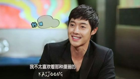 cool [Screencaps] Tv Broadcast Take You to the Stars Kim Hyun Joong featured