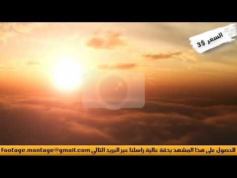 مشهد تصوير فوق السحاب مع شروق الشمس لأعمال المونتاج 1622470 Lockscreen Lockscreen Screenshot