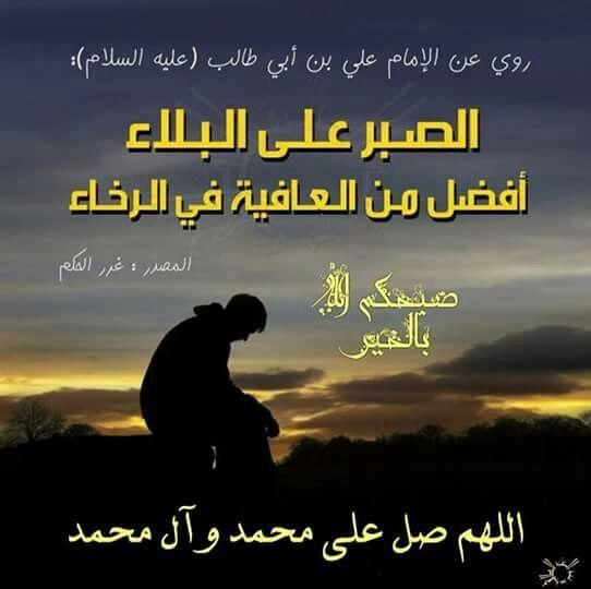سلام الله عليه Proverbs Quotes Jumma Mubarik Learn English