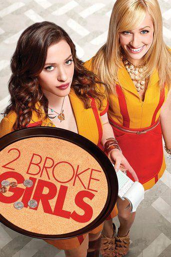 very good girls full movie vodlocker