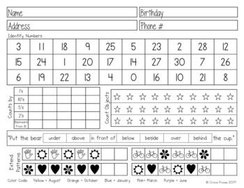 A form to record individual student basic Kindergarten skills, such as numbers, letters, sounds, personal knowledege, sight words, colors, shapes, ...