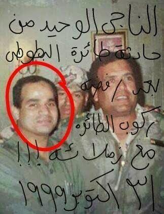 (مدونة .. سيد أمين): رسالة تنشرها الشعب لابن عم السيسي ..تكشف تفاصيل خط...