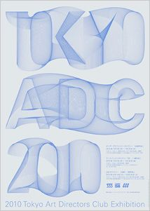Tokyo Art Directors Club Annual (published by Bijutsu Shuppan-sha) - þ
