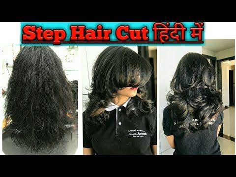 Pin On Hair Dressing
