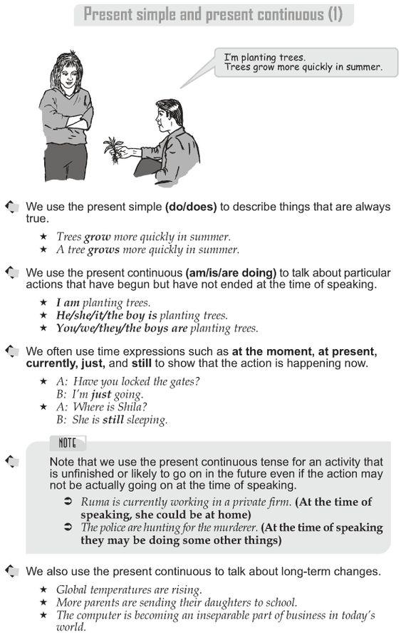 Socials 11 provincial exam essays