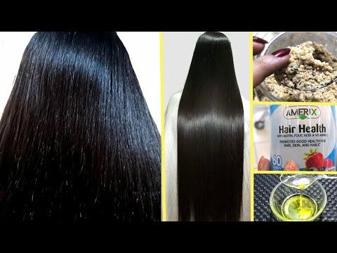 My Daughter Secret Hair Care Routine For Long Shiny Hair 100 True Effective In Urdu Hindi Youtube Hair Care Routine Long Shiny Hair Shiny Hair