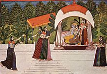 An 18th-century Rajput painting by the artist Nihâl Chand.